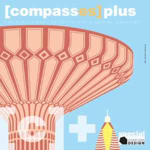 2018 12<br>COMPASSES PLUS
