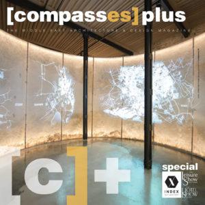 2018 10<br>COMPASSES PLUS