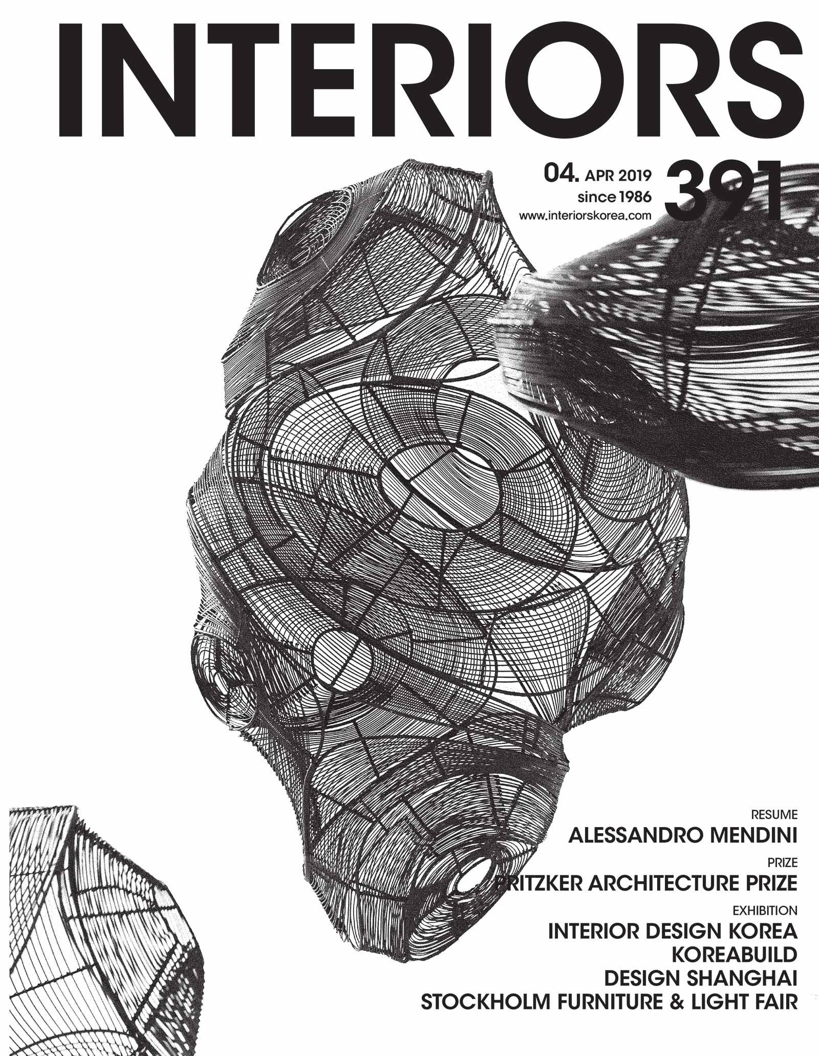 Made a Mano Press - Interiors Korea - Design City Article