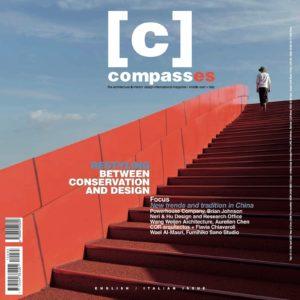 2021 05<br>Compasses